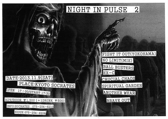 NIGHT IN PULSE…